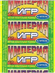 http://wrappers.ru/collections/2007/pct_123609.jpg