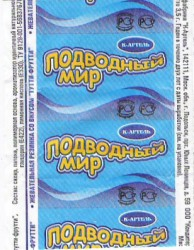 http://wrappers.ru/collections/2010/pct_123614.jpg